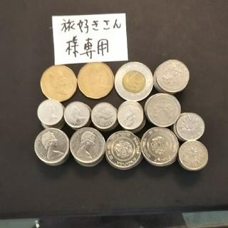 貨幣 カナダ、シンガポール、コイン