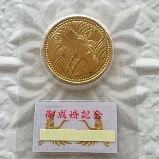 皇太子殿下御成婚記念金貨