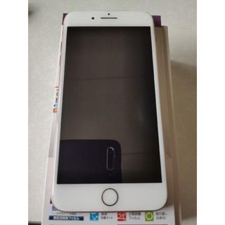 SIMロック解除済 apple iPhone8plus ローズゴールド 64GB