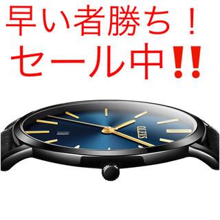 【大特価!】メンズ超薄型 合金腕時計 クオーツアナログカレンダー(腕時計(アナログ))