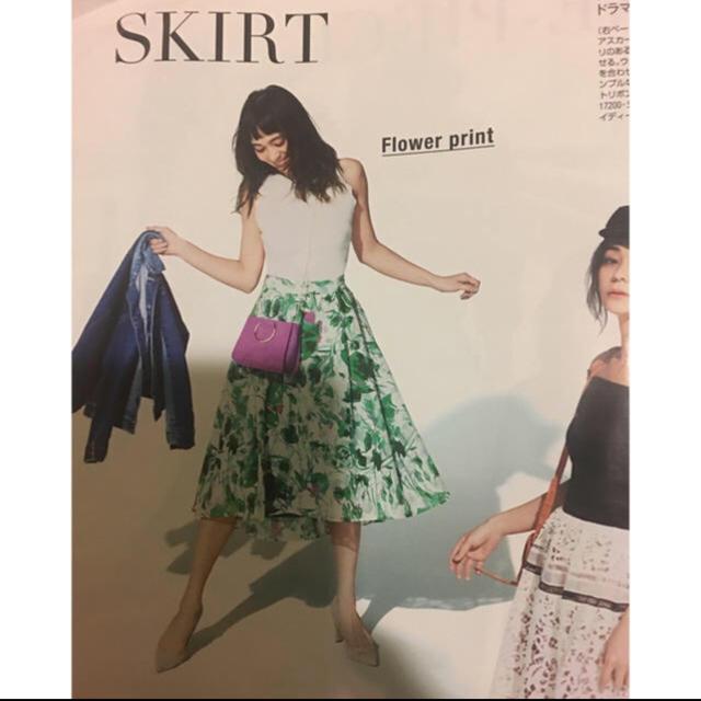 FRAY I.D(フレイアイディー)のフレイアイディー スカート レディースのスカート(ロングスカート)の商品写真