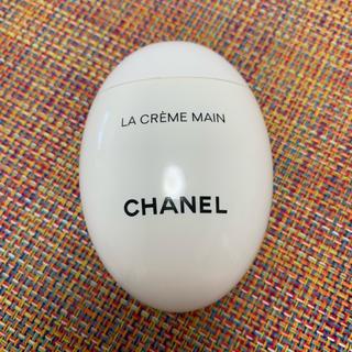 シャネル(CHANEL)のシャネル ハンドクリーム ラクレームマン(ハンドクリーム)