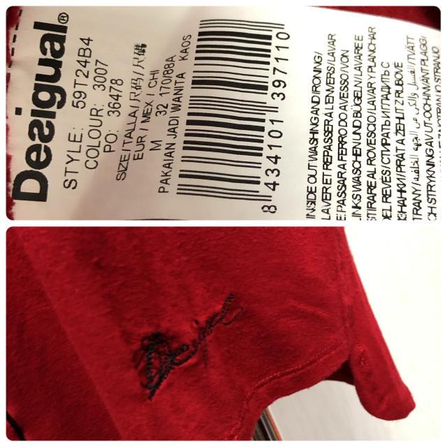 DESIGUAL(デシグアル)のDesigual  美品 レディースのトップス(Tシャツ(半袖/袖なし))の商品写真