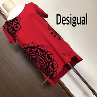 デシグアル(DESIGUAL)のDesigual  美品(Tシャツ(半袖/袖なし))
