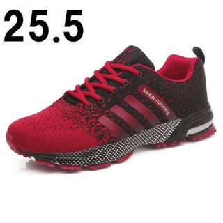 25.5 赤 メンズ ランニング ウォーキング スポーツ シューズ スニーカー(スニーカー)