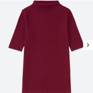 ユニクロ(UNIQLO)のUNIQLO リブハイネックT 5分袖(Tシャツ(長袖/七分))