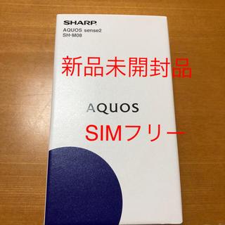 SHARP AQUOS sense2 SH-M08