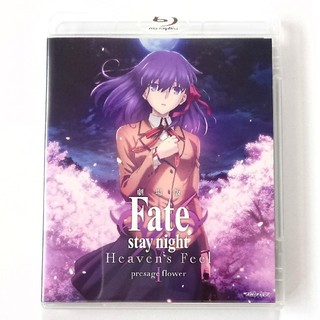 Fate/stay night[Heaven's Feel]I.presage
