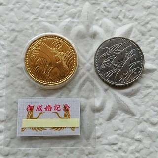 皇太子殿下御成婚記念金貨&白銅貨セット