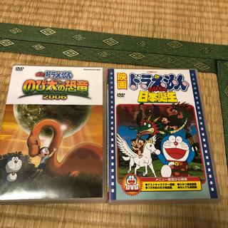 ショウガクカン(小学館)の映画ドラえもん 日本誕生 のび太と恐竜 DVDセット(アニメ)