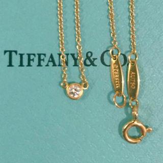 Tiffany & Co. - ☆美品☆ ティファニーダイヤモンドバイザヤード ネックレス