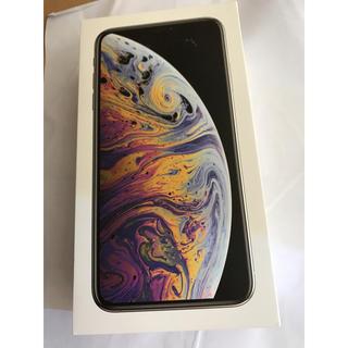 美品 iPhonexs max 64gb シルバードコモ