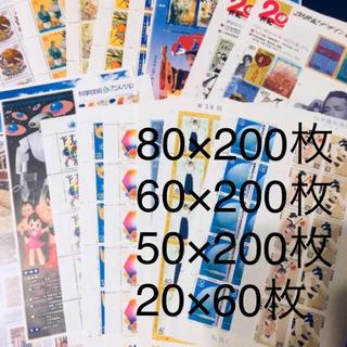 No09 39400円 額面割れ 切手セット