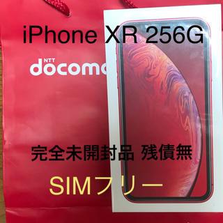 iPhone XR 256G 赤 SIMフリー 完全未開封 新品 RED