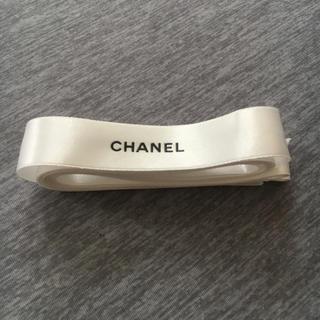 シャネル(CHANEL)のシャネル  リボン(ラッピング/包装)