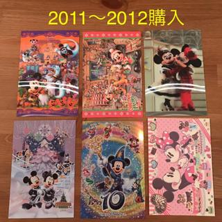①④ディズニー ポストカード6枚セット