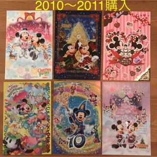 ①③ディズニー ポストカード6枚セット