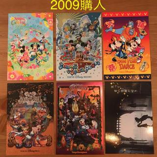 ①②ディズニー ポストカード6枚セット