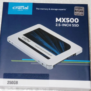 Crucial SSD 250GB MX500 クルーシャル