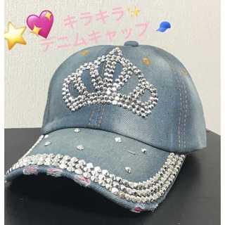 ★新品❤︎ レディース キラキラ 王冠 キャップ 帽子 ギャル