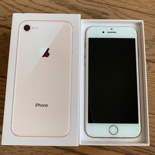 iPhone8 64GB ゴールド