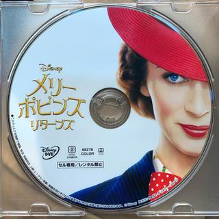 Disney - メリーポピンズ  リターンズ DVD 新品