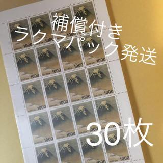 1000円切手 30枚 30000円分