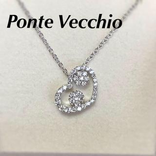 PonteVecchio - ダイヤ ネックレスk18 ポンテヴェキオ