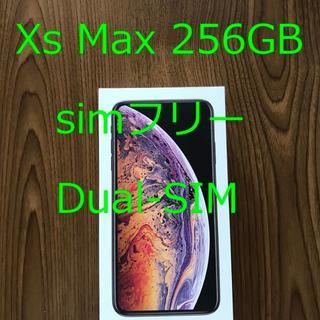 iPhoneXs Max 256GB 香港版simフリー 新品 送料込み