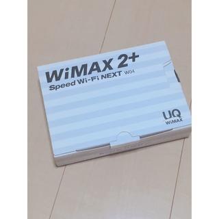 ワイマックス WiMAX2+ Speed Wi-Fi W04 モバイルルーター