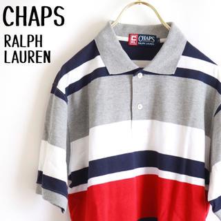 ポロラルフローレン(POLO RALPH LAUREN)の【CHAPS Ralph Lauren】ポロシャツ マルチカラー☆(ポロシャツ)