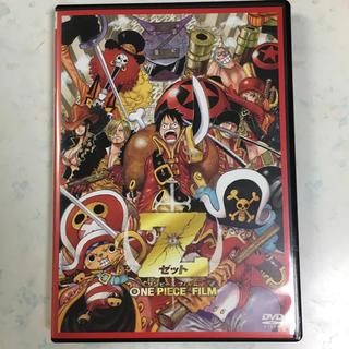 ワンピース フィルムZ DVD