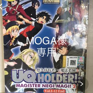 MOGA様 専用  DVD セット