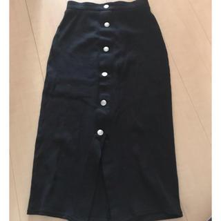 GU - gu フロントボタン  リブ スカート