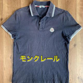 モンクレール(MONCLER)の⭐️モンクレール⭐️ポロシャツ⭐️(ポロシャツ)