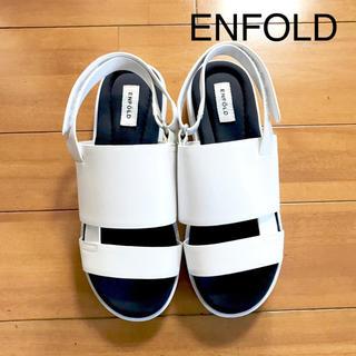 ENFOLD - 【美品ENFOLDプラットフォームサンダル】