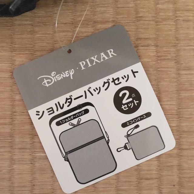 しまむら(シマムラ)のMiyucky様専用トイ・ストーリー  2点セット エンタメ/ホビーのおもちゃ/ぬいぐるみ(キャラクターグッズ)の商品写真