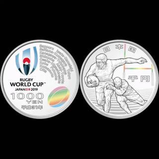 ★ラグビーワールドカップ2019★日本大会記念硬貨   1000円  銀貨 新品