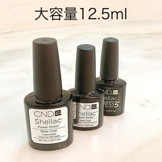 shellac シェラックベース 12.5ml トップはプレゼント