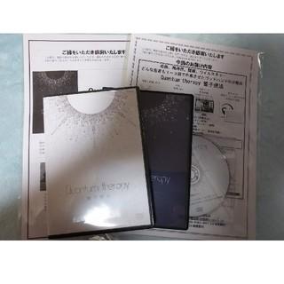 量子療法 本編DVD+特典DVD+究極の検査法EST DVD+全特典