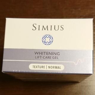シミウス薬用ホワイトニングリフトケアジェル 薬用美白 オールインワンジェル