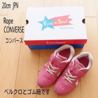 コンバース(CONVERSE)の20cm コンバース 軽量スニーカー キッズ 女の子 ベルクロ&ゴム紐 送料無料(スニーカー)