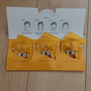 ¥2,000相当 one オールインワン パワーリフティング クリーム 15包