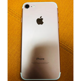 iPhone - iPhone7本体  ローズゴールド