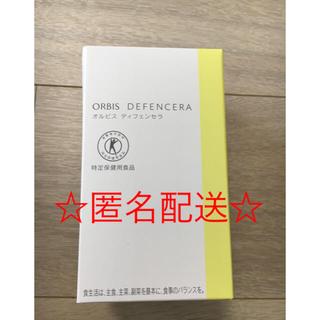 ☆匿名配送☆オルビス ディフェンセラ 30包