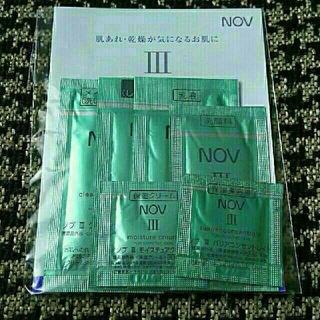 ノブ(NOV)の新品未開封 ノエビア ノブⅢシリーズセット  (サンプル/トライアルキット)