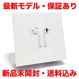 アップル(Apple)のAirPods(ヘッドフォン/イヤフォン)