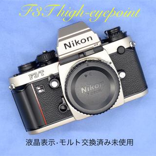 Nikon - NIKON F3T  液晶表示部新品!モルト新品! キィートスにて交換後未使用!
