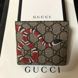 Gucci - GUCCI スネーク 二つ折り