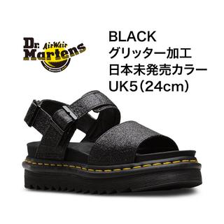 ドクターマーチン(Dr.Martens)の日本未発売カラー/UK5/24cm/ドクターマーチンVOSS サンダル(サンダル)